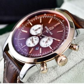 Breitling Transocean Chronograph Price In Pakistan