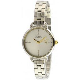 Alba AH 7939 Watch Price In Pakistan For Women