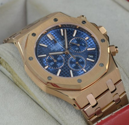 AUDEMARS PIGUET CHRONOGRAPH NW-AP1323 Price In Pakistan