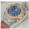 AUDEMARS PIGUET CHRONOGRAPH NW-AP1321 Price In Pakistan