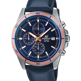 Casio Edifice EFR-526L-2AV - For Men Price In Pakistan