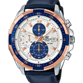 Casio Edifice EFR-539L-7CV - For Men Price In Pakistan