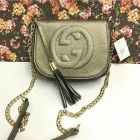 Gucci Sage Green Cross Body Bag With Long Chain Price In Pakistan