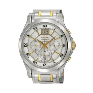 Seiko Silver Stainless Steel Watch For Men -SPC058P1