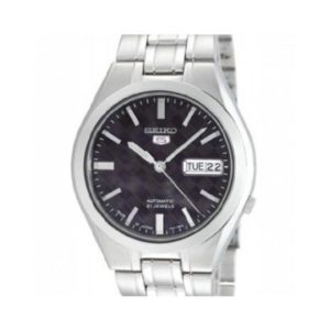 Seiko Men's Analog Watch SNKG13J1 - Black