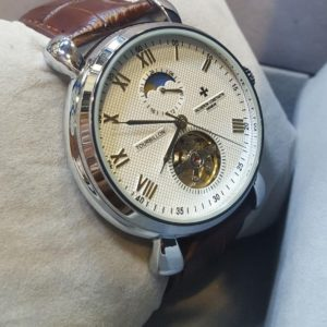 Patek Philippe Moon Phase Brown Leather Men's Watch