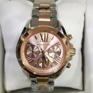 Michael Kors Ritz Copper Silver Chronograph Date Women's Watch