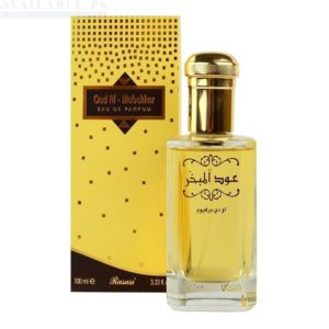 Rasasi Oudh Al Mubakhar - 100ml Unisex Price In Pakistan.