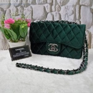 Chanel Dark Green Women's Cross Body HandBag