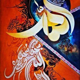 HSK Art - Four Qul Shareefs Islamic Calligraphy Wall Painting In Pakistan