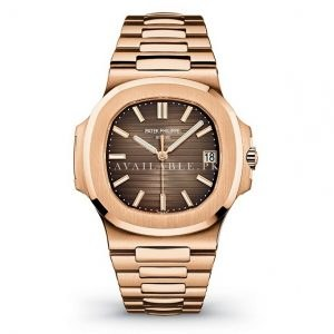 Patek Philippe Nautilus Brown Dial 5711-1R-001 Price In Pakistan