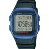 Casio Standard W-96H-2AV- For Men