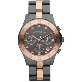 Marc by Marc Jacobs MBM8583 Blade Chronograph Watch