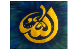 HSK Art -CALLIGRAPHY 3 | Genre: ISLAMIC ART Wall Painting