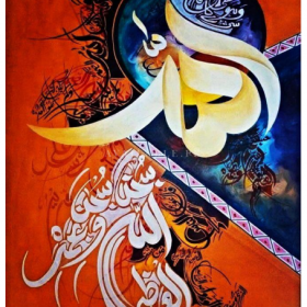 HSK Art - CALLIGRAPHY 4 | Genre: ISLAMIC ART Painting