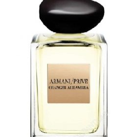 Original Giorgio Armani Prive Vetiver Babylone - 100ml EDT Price In Pakistan