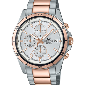 Casio Edifice EFR-526SG-7A5VUDF Price In Pakistan