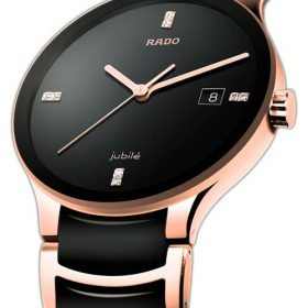 Rado Centrix Jubile Rose Gold Price In Pakistan