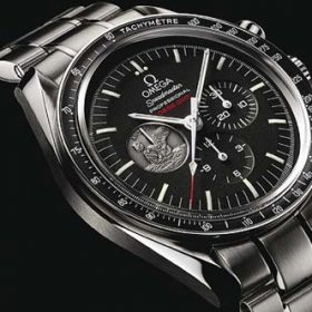 The Omega Speedmaster Professional Moonwatch price in pakisstan