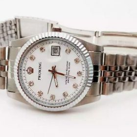 ProKing B1 Silver Classic White Dial Silver Chain Price In Pakistan