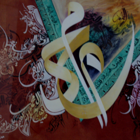 HSK Art - S.A.W.W Islamic Calligraphy Wall Painting In Pakistan