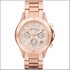 Marc Jacobs MBM3156 Mens Rose Gold Rock Chronograph Watch