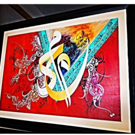 HSK Art -CALLIGRAPHY 5 | Genre: ISLAMIC ART Wall Painting