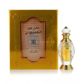 Rasasi Dhan Oudh Al Cambodi Attar Edp Perfume For Unisex 30ml